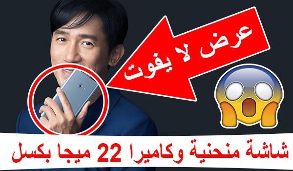 مواصفات وسعر جوال Xiaomi Mi Note 2