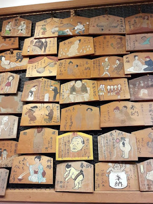 Wall decorations at Issen Yoshoku Gion Japan