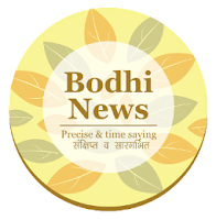 http://news.bodhibooster.com, www.BodhiBooster.com, http://hindi.bodhibooster.com