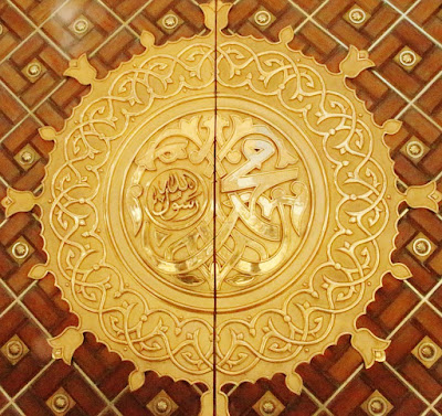 Belajar dari Sosok Muhammad bin Abdullah