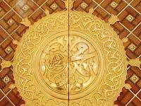 Belajar dari Para Tokoh Islam Abad Ketujuh (Bag. 1)