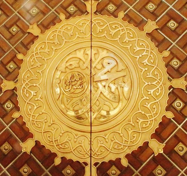 Belajar dari Para Tokoh Islam Abad Ketujuh