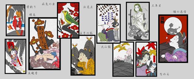 漫画、落語、花札、艶、花魁、遊女、幽霊、噺、お題、ゲーム、 挿絵、イラスト、絵、和、日本。札、イラストレーター検索、イラストレーター一覧、イラスト制作