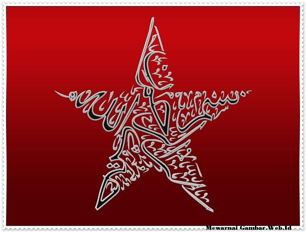 Download Kaligrafi Islam Berbentuk Bintang Mewarnai Gambar Kaligrafi Islam Berbentuk Bintang