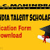 KC Mahindra All India Talent Scholarships 2017 for Diploma Students, Application Process and Eligibility Criteria.