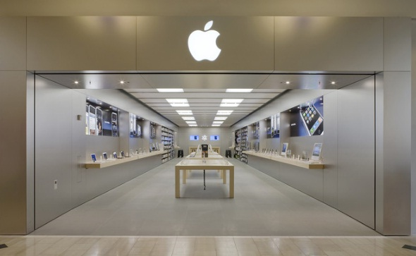 Apple Store Orland