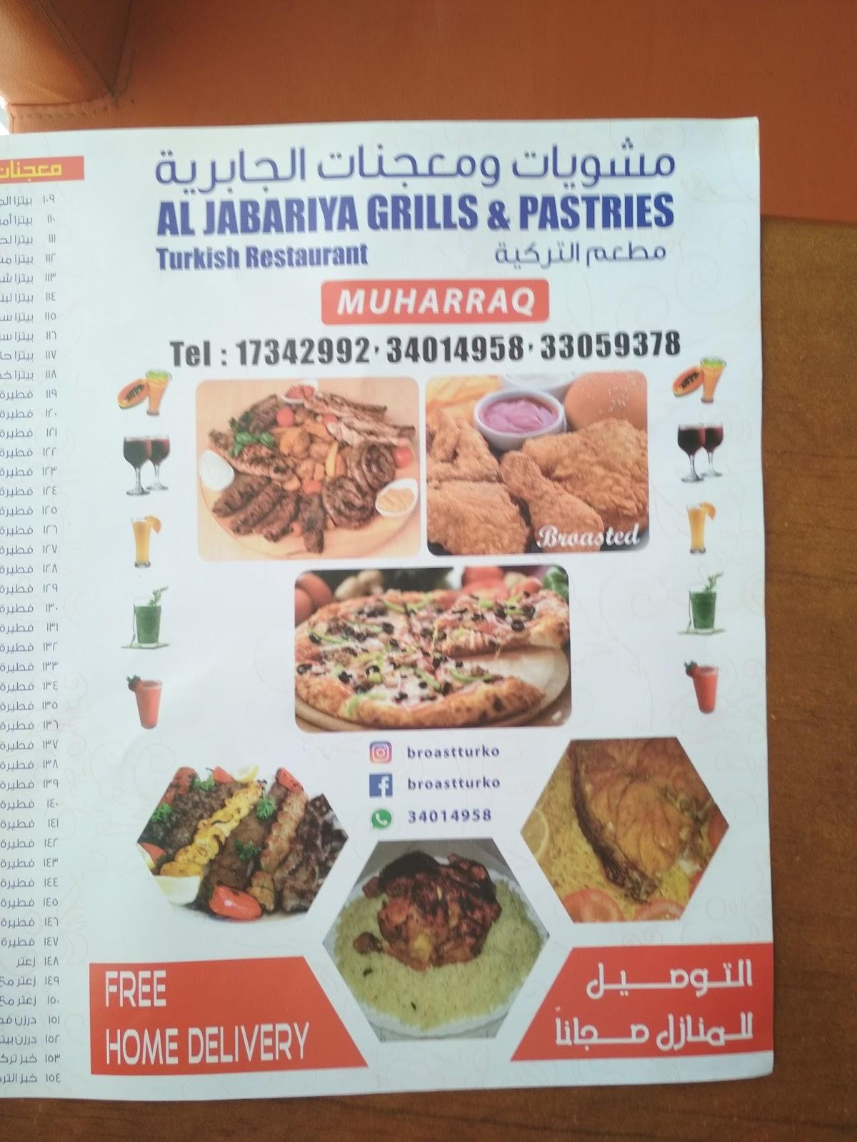 Best things to do in Bahrain: Turkish Restaurants in Bahrain