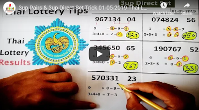 Thai lottery sure number special 3up Pairs & 3up Direct Set 01 May 2019