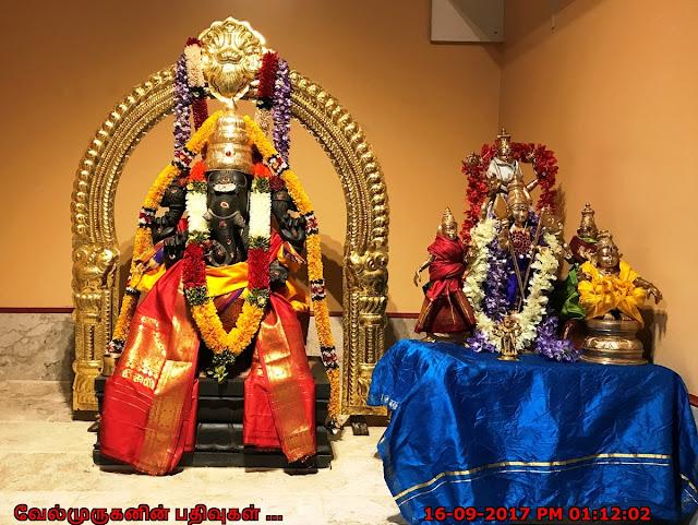 Lord Ganesh Jaya Hanuman Temple