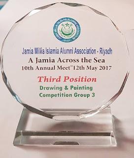 Jamia millia association