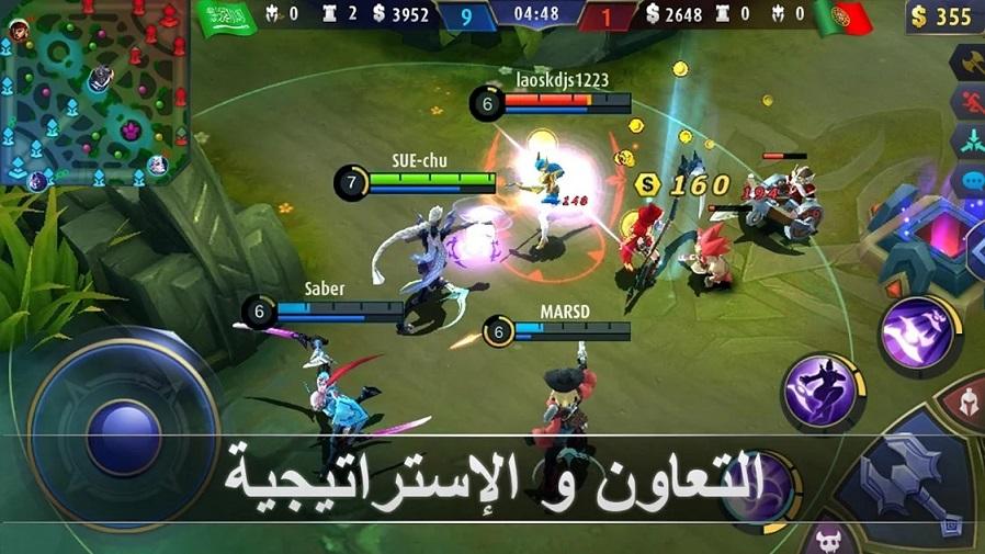 تحميل لعبة Mobile Legends موبايل 1.jpg