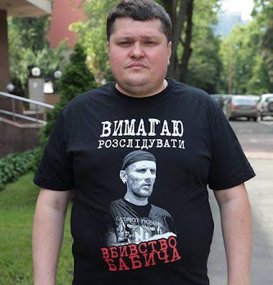 Виктор Смалий - адвокат, активист Майдана
