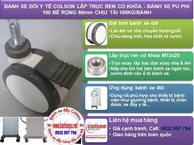Bánh xe đẩy y tế Colson Mỹ cho máy siêu âm phi 100 | CPT-4854-85BRK4 www.banhxedayhang.net