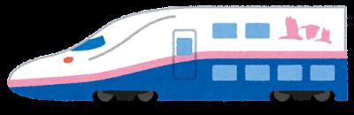 新幹線E4系電車のイラスト(ピンク)