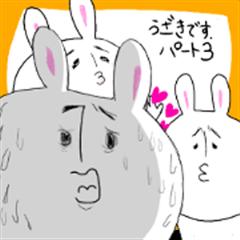 Not cute rabbit Part3.
