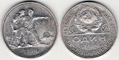 Сколько стоит 1 рубль 1924 года состояние монеты xf