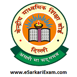 CBSE UGC NET July 2018 Admit Card