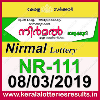 "KeralaLotteriesresults.in, ""kerala lottery result 08 03 2019 nirmal nr 111"", nirmal today result : 08-03-2019 nirmal lottery nr-111, kerala lottery result 08-3-2019, nirmal lottery results, kerala lottery result today nirmal, nirmal lottery result, kerala lottery result nirmal today, kerala lottery nirmal today result, nirmal kerala lottery result, nirmal lottery nr.111 results 08-03-2019, nirmal lottery nr 111, live nirmal lottery nr-111, nirmal lottery, kerala lottery today result nirmal, nirmal lottery (nr-111) 8/3/2019, today nirmal lottery result, nirmal lottery today result, nirmal lottery results today, today kerala lottery result nirmal, kerala lottery results today nirmal 8 3 19, nirmal lottery today, today lottery result nirmal 8-3-19, nirmal lottery result today 8.3.2019, nirmal lottery today, today lottery result nirmal 8-03-19, nirmal lottery result today 8.3.2019, kerala lottery result live, kerala lottery bumper result, kerala lottery result yesterday, kerala lottery result today, kerala online lottery results, kerala lottery draw, kerala lottery results, kerala state lottery today, kerala lottare, kerala lottery result, lottery today, kerala lottery today draw result, kerala lottery online purchase, kerala lottery, kl result,  yesterday lottery results, lotteries results, keralalotteries, kerala lottery, keralalotteryresult, kerala lottery result, kerala lottery result live, kerala lottery today, kerala lottery result today, kerala lottery results today, today kerala lottery result, kerala lottery ticket pictures, kerala samsthana bhagyakuri"
