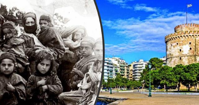 Μια σημαντική ακαδημαϊκή συνάντηση πραγματοποιείται για τις Γενοκτονίες