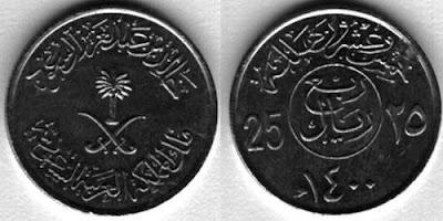 Saudi Arabia-25 halala