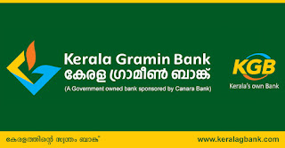 http://employmentexpress.blogspot.com/2015/09/kerala-gramin-bank-kgb-recruitment.html