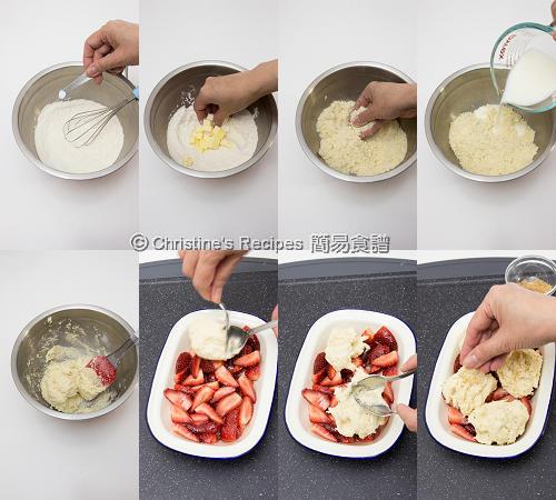 士多啤梨脆皮餡餅製作圖 Strawberry Cobbler Procedures02