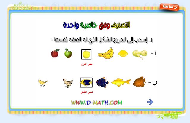 الشبكه_التعليميه_ للرياضيات