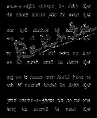 urdu poetry,poetry,shayari,hindi shayari,love shayari,urdu shayari,love poetry,sad urdu poetry,best urdu poetry,love urdu poetry,ahmed faraz