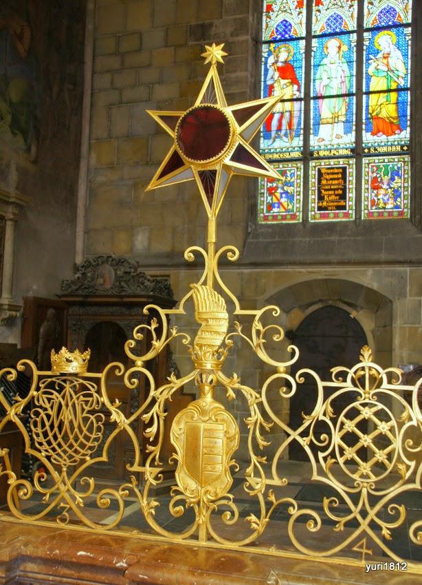 Капелла святого Сигизмунда (бургундского короля).
