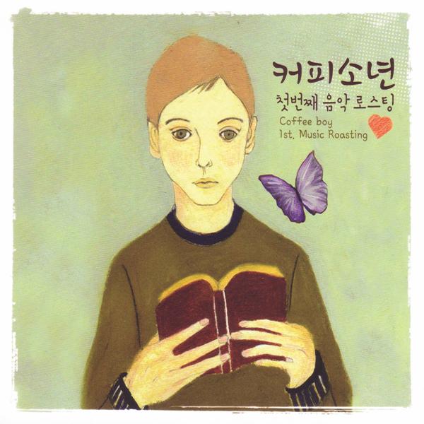[EP] Coffee Boy – 1st Music Roasting