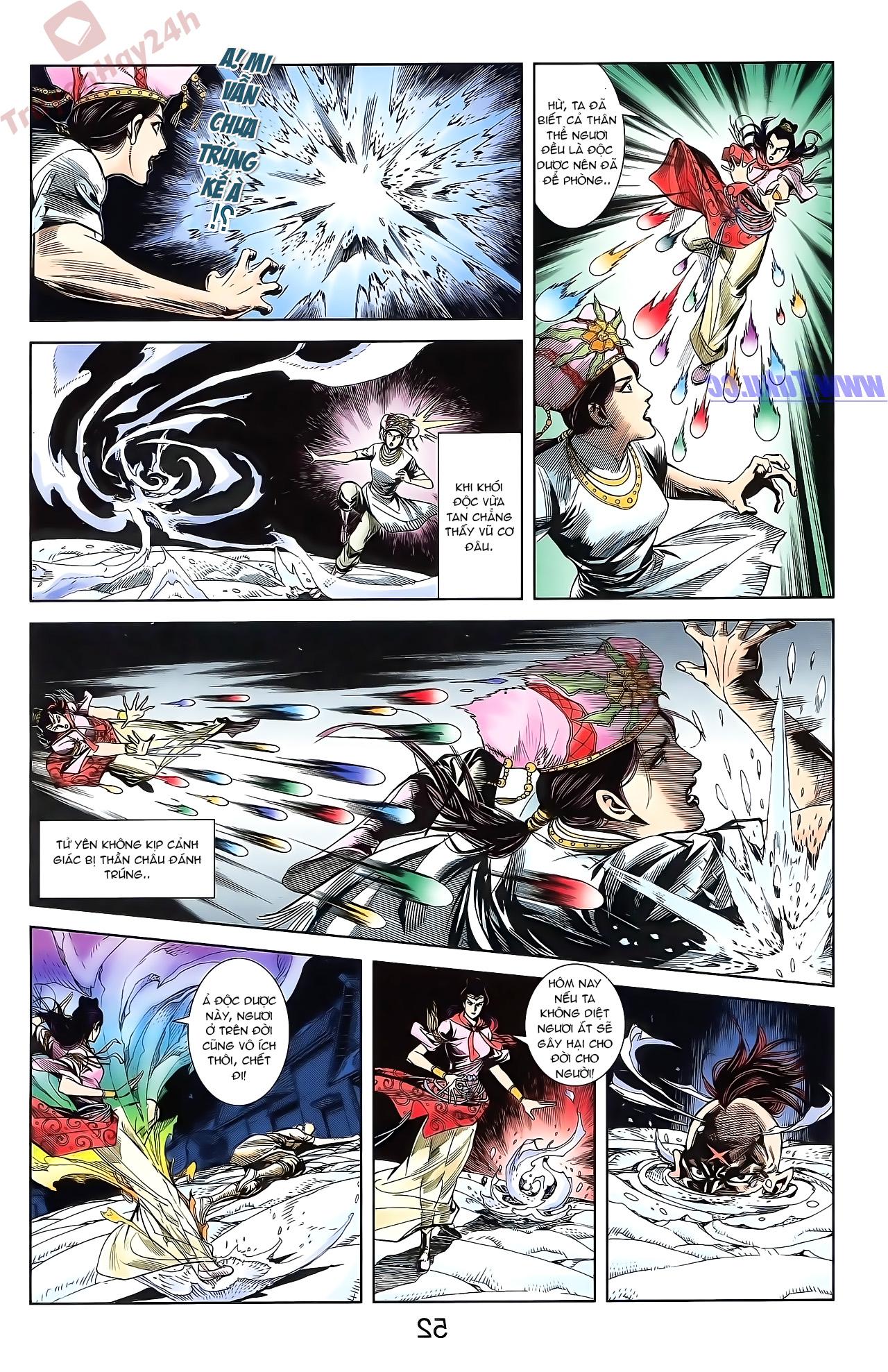 Tần Vương Doanh Chính chapter 51 trang 19