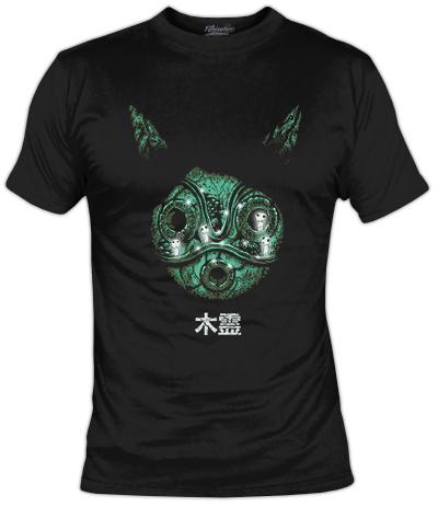 https://www.fanisetas.com/camiseta-little-spirits-p-4926.html?osCsid=e1bmshbrl376m3388dismnsrb6