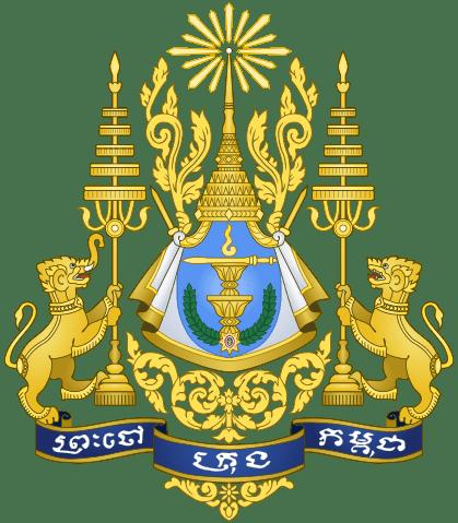 Lambang negara Cambodia