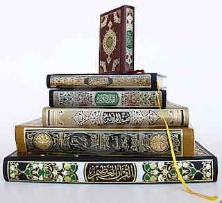 كتب اسلامية مجانية
