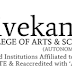 Vivekanandha Arts and Science College for Women, Tiruchengode, Wanted Assistant Professor