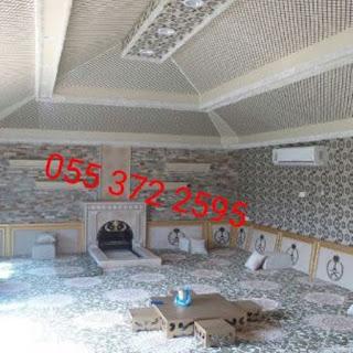 مشبات رخام 4134a035-379d-459f-92fa-9741b3247ede