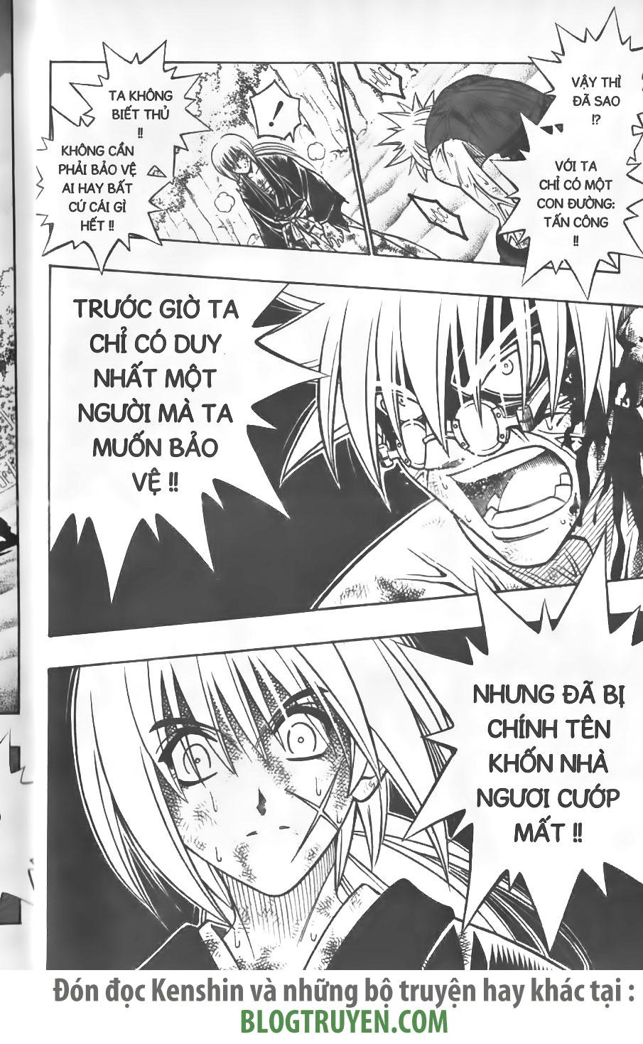 Rurouni Kenshin chap 248 trang 17