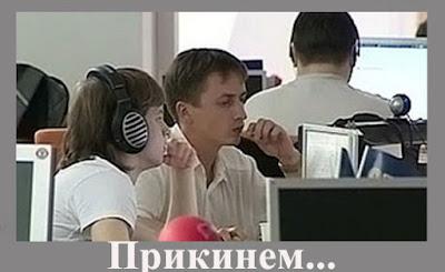 Кризис в РуНете