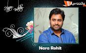 Happy Birthday To Nara Rohit-thumbnail-1