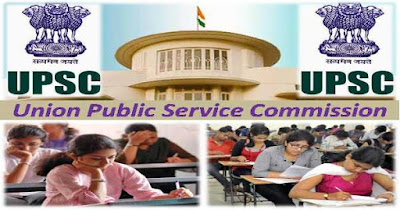 UPSC Civil Services Main Exam Answer Key 2017, UPSC Civil Servises Mains Answer Sheet
