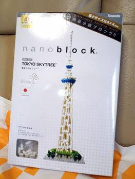 ナノブロック東京スカイツリー