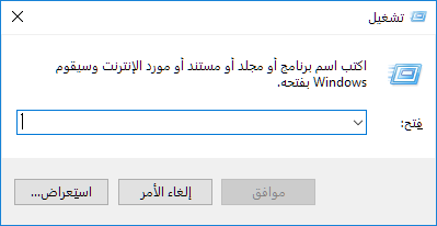 windows update تحميل برنامج windows update شرح windows update مشكلة windows update لا يعمل ما هو windows update windows update 10 windows update 7 windows update fix