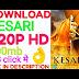 kesari full movie download || akshay kumar || kesari