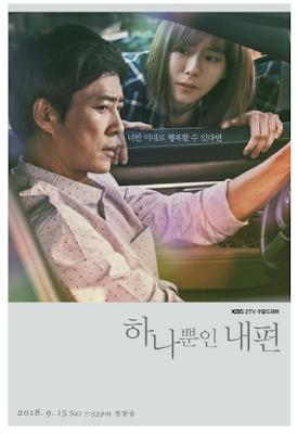 Sinopsis Drama Korea My Only One