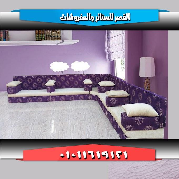 قعدة عربي مجلس عربي حديث موف بنفسجي في سكري سادة ومشجر