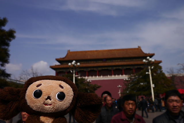 Law: [Cheburashka] Day 19 - 大耳猴遊紫禁城