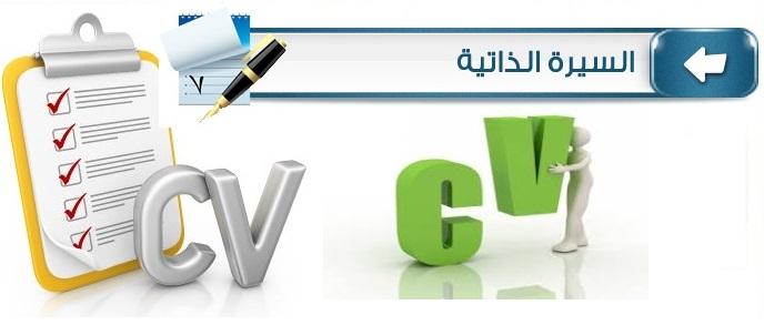 Most Downloaded Cv Resume Download Share 8