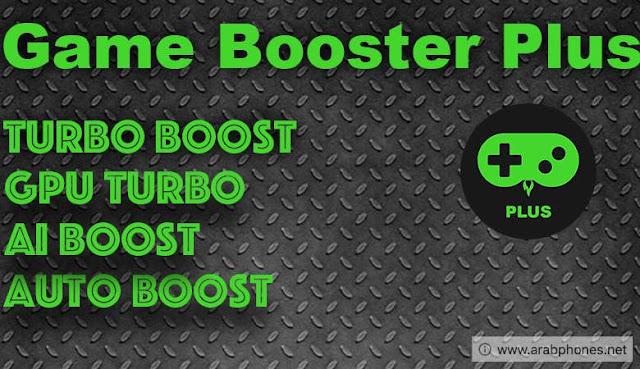 تحميل تطبيق Game Booster 4x Faster مهكر مجانا للاندرويد