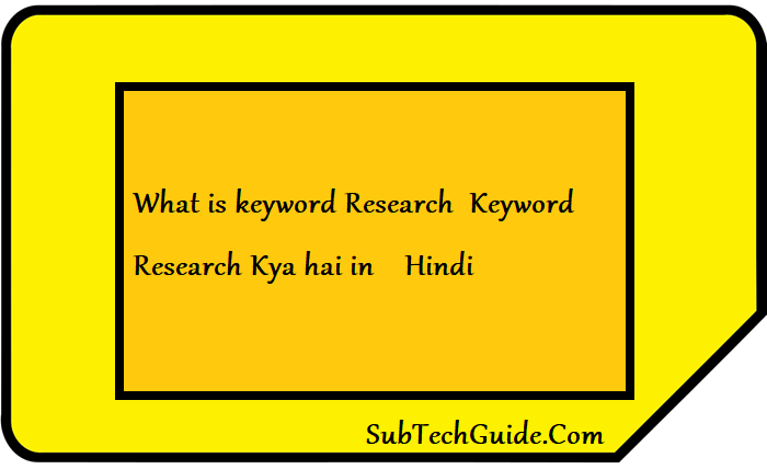 What is keyword Research ? Keyword Research Kya hai in Hindi