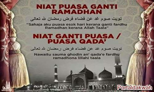 Tata Cara Bacaan Niat Bayar Qadha Mengganti Puasa Ramadhan Dan Doa Buka